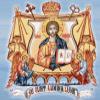 Episcopia Severinului şi Strehaiei